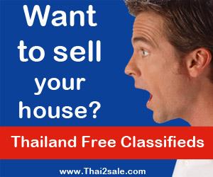 Thai banner 300 x 250
