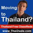Thai banner 125x125